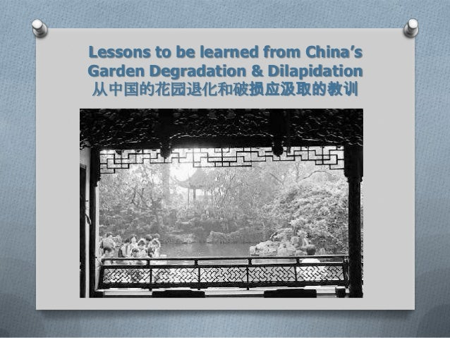 Lessons to be learned from China'sGarden Degradation & Dilapidation从中国的花园退化和破损应汲取的教训