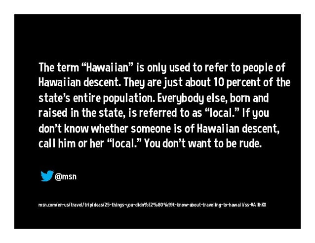 Hale Kuamoʻo | Nā Kai ʻEwalu | Ka Haka ʻUla o Keʻelikōlani