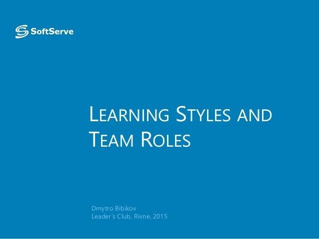 belbin learning styles