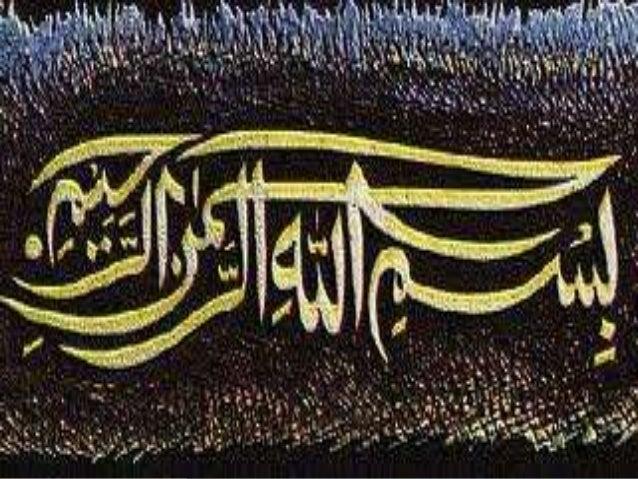 By: Noman Iqbal            BBA 2nd        DIHE SukkurMonday, June 11, 2012