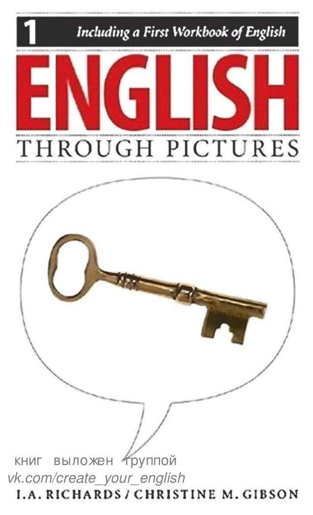 книг выложен группой vk.com/create_your_english
