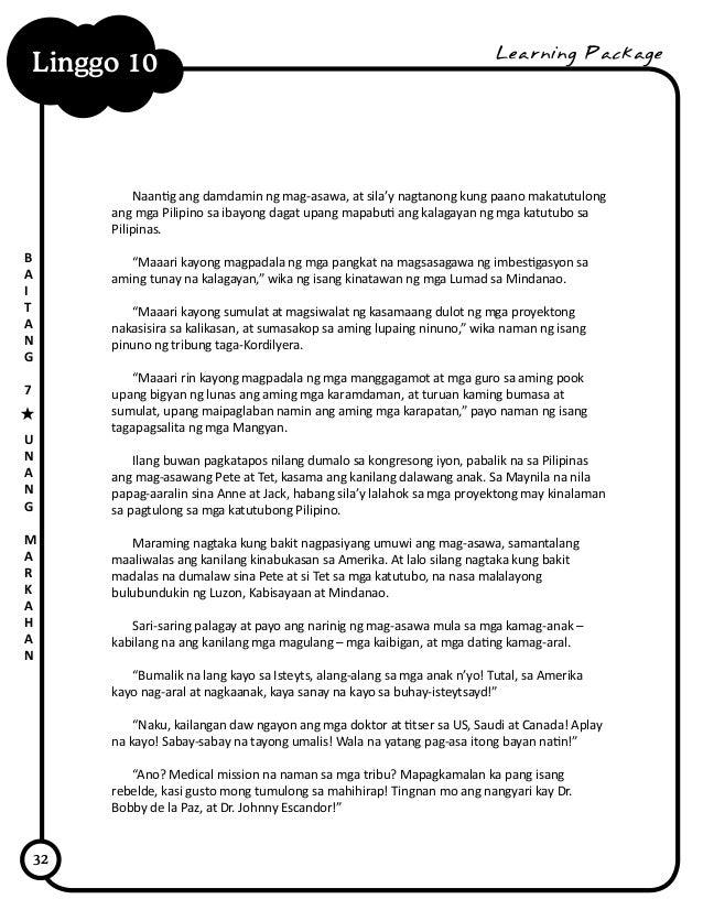 paano umunlad ang tula sa katutubong panahon Makikita sa mga sinauna nilang tula ang pagpapahalaga nila sa kagandahan ng buhay d naniniwala silang ang kamatayan ay simula pa lamang nang walang hanggang.