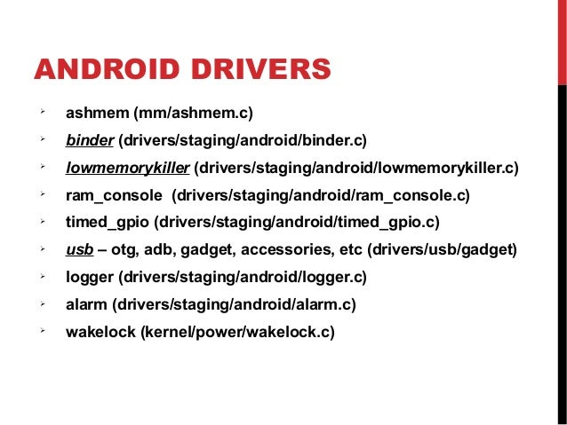 Learning AOSP - Android Linux Device Driver