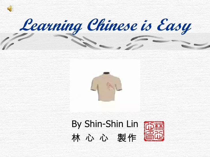 Learning Chinese is Easy By Shin-Shin Lin 林 心 心  製作