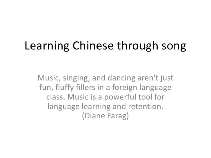 Learning Chinese through song<br />Music, singing, and dancing aren't just fun, fluffy fillers in a foreign language class...