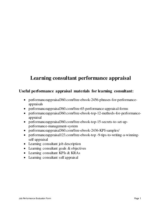 Job Performance Evaluation Form Page 1 Learning consultant performance appraisal Useful performance appraisal materials fo...