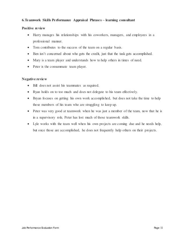 Job Performance Evaluation Form Page 11 6.Teamwork Skills Performance Appraisal Phrases – learning consultant Positive rev...