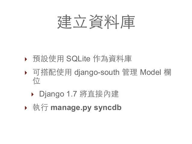 Learn how to code with Django   Ultimate Django