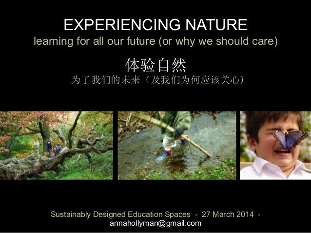 EXPERIENCING NATURE