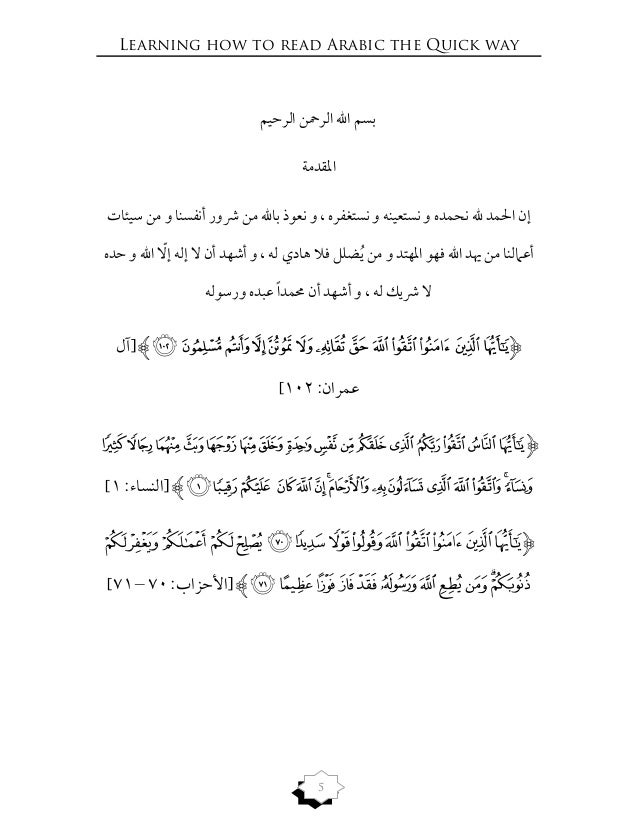 quran - What is the best way to learn the Classical Arabic ...