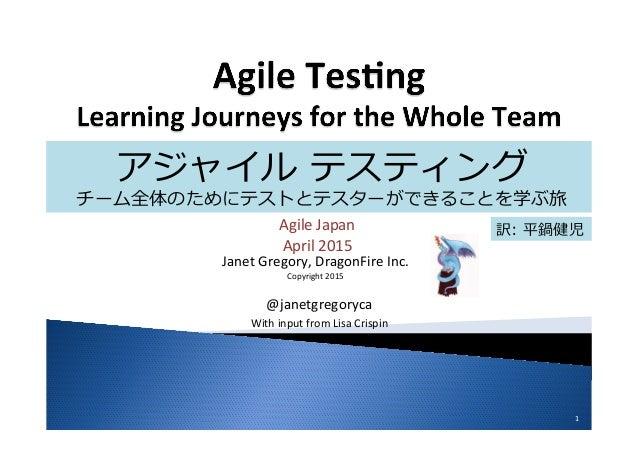 Janet  Gregory,  DragonFire  Inc.   Copyright  2015   Agile  Japan   April  2015   @janetgregoryca  ...
