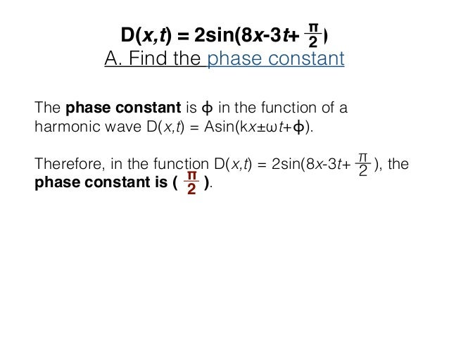 how to find torsion constant
