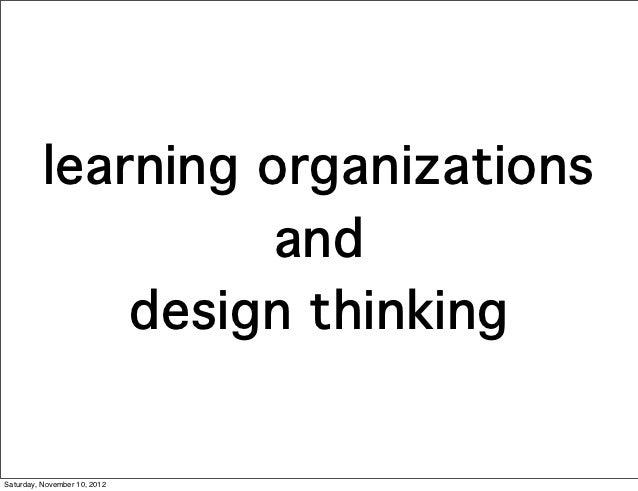 learning organizations                    and              design thinkingSaturday, November 10, 2012