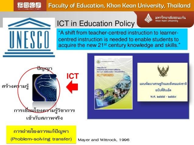Learning outcome of learners in knowledge construction web based learning environments Slide 2