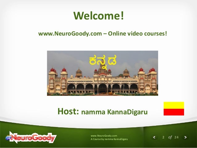 Learn kannada video tutorial