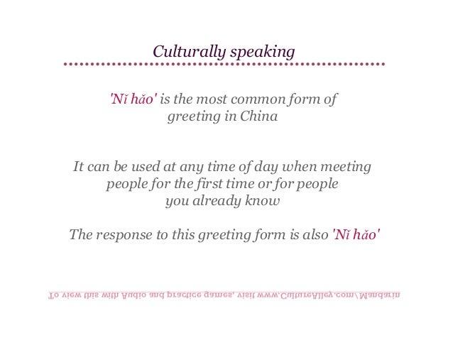 Basic mandarin chinese lesson 2 saying hello culturealleymandarin 16 m4hsunfo