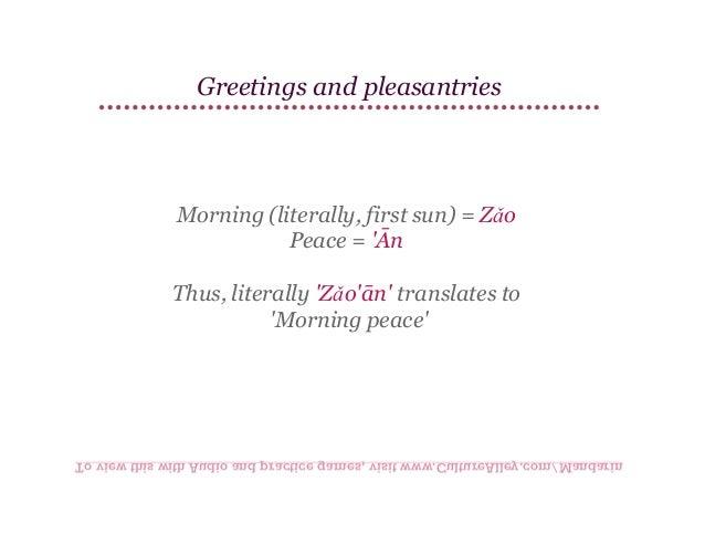 Basic Mandarin Chinese | Lesson 5 | Greetings and pleasantries