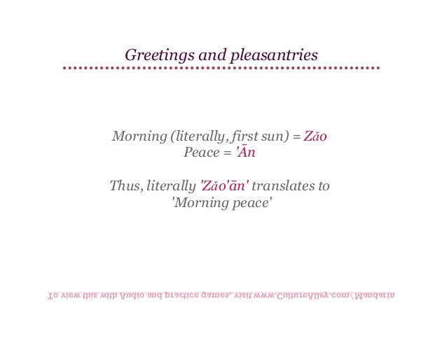 Basic mandarin chinese lesson 5 greetings and pleasantries greetings m4hsunfo Images