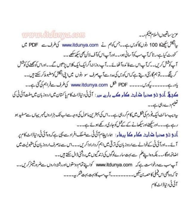 learn english writing pdf