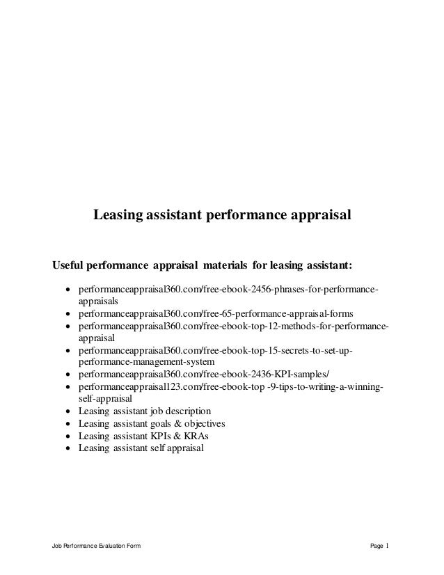 Job Performance Evaluation Form Page 1 Leasing assistant performance appraisal Useful performance appraisal materials for ...
