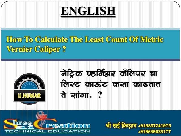 how to read a metric vernier caliper