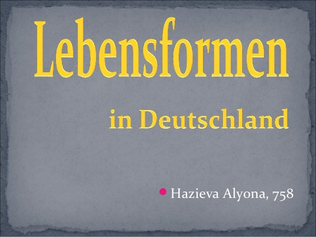 Hazieva Alyona, 758
