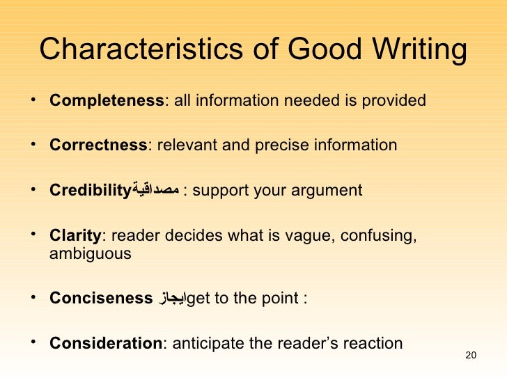 Vagueness, Ambiguity, and Clarity in Writing