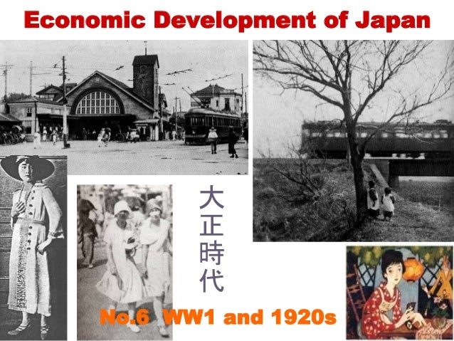 japanese economic development post world war This is one of the main reasons about how did japan's economy recover after world war 2 made by wannaporn phongapai  course:751405 theory of economic development category  japan - 7 post .