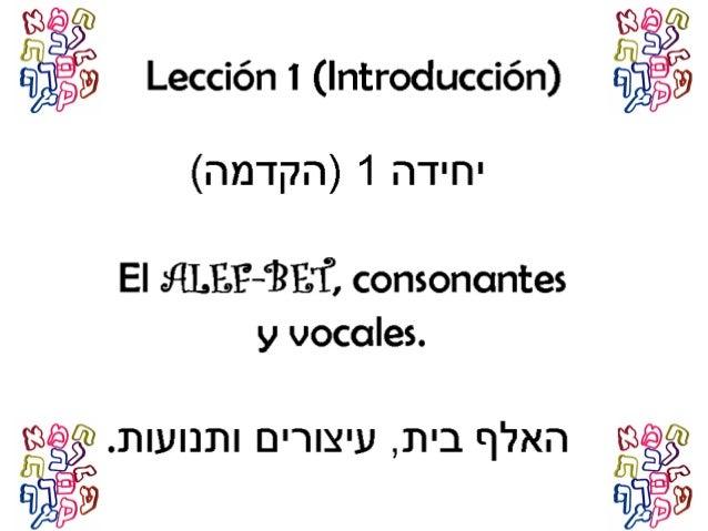 El HEBREO Es una lengua semítica (descendientes de Sem, hijo de Noé) que forma parte del sub-grupo de las lenguas semítico...