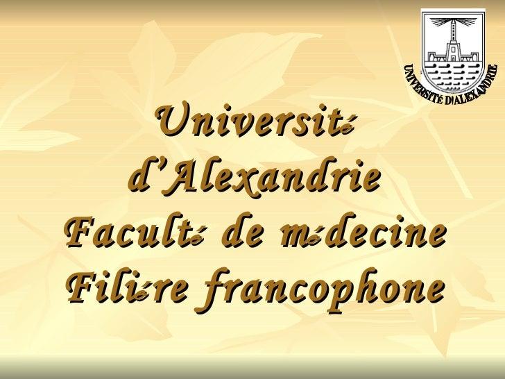 Universit é  d'Alexandrie Facult é  de m é decine Fili é re francophone UNIVERSITÉ D'ALEXANDRIE