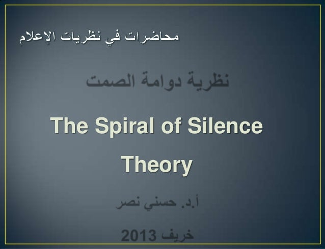 spiral of silence 27082014 facebook, twitter, and other platforms did not provide new outlets for the discussion of the snowden-nsa revelations and people who thought their social media.