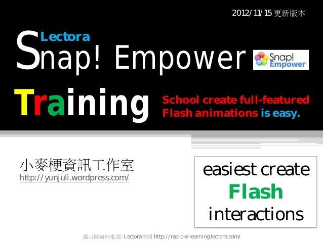 2012/11/15 更新版本Snap! Empower     LectoraTraining                                   School create full-featured            ...
