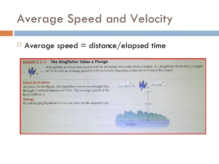 how to find average velocity and speed