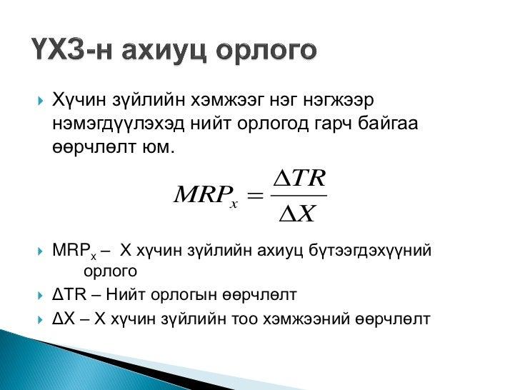 Bio103 lecture 10 11