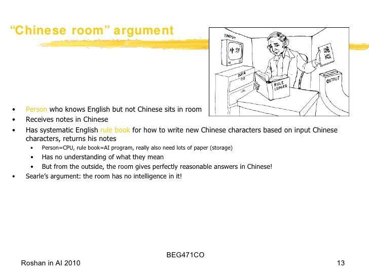 an analysis of the chinese room argument I wrote an analysis of the  the cybersecurity law does leave little room for maneuver because it makes consent the only legal ground  an argument could.
