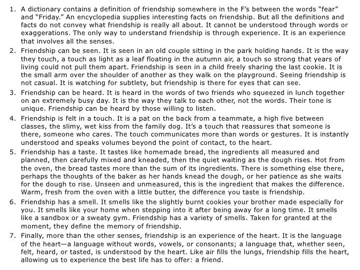 essay introduction about friendship