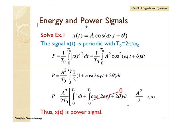 Signal classification of signal.