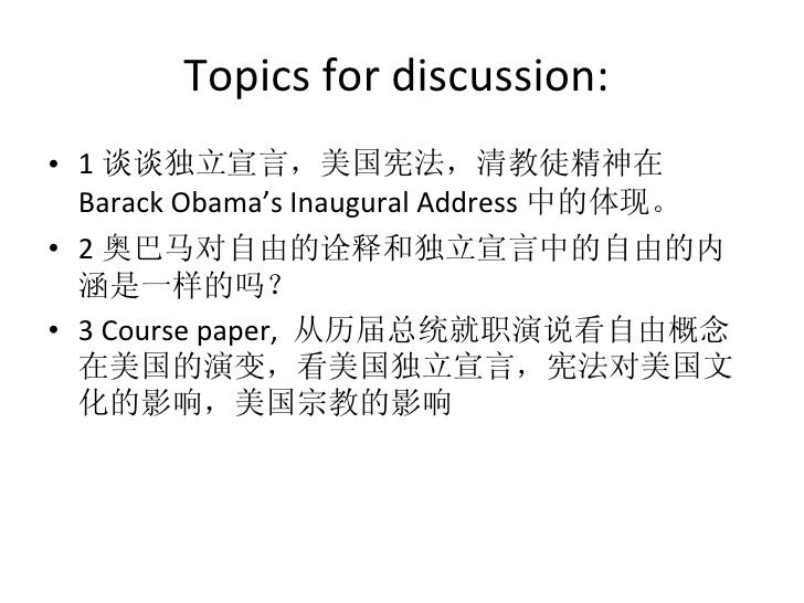 barack obama inaugural address essay Rhetorical analysis of president barack obama's inaugural speech  we will  write a custom essay sample on any topic specifically for you for.