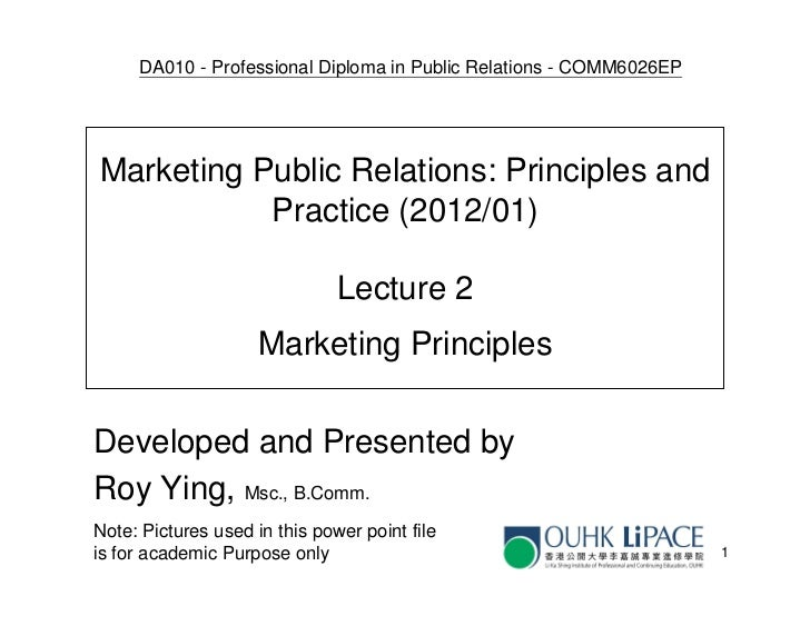 principles and practice of public relations A small business needs to be adept in the practice of public relations and avoid looking to public relations practices only as means to react to a scandal  george 10 principles of public.