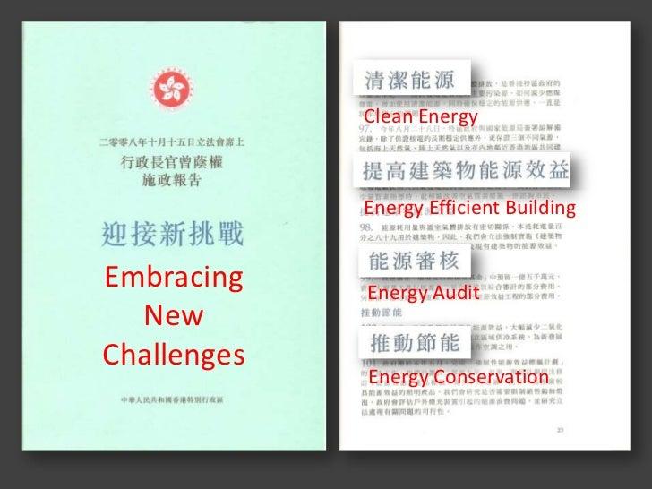 Clean Energy             Energy Efficient BuildingEmbracing    Energy Audit  NewChallenges             Energy Conservation