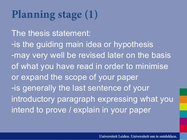 strategic planning process essay