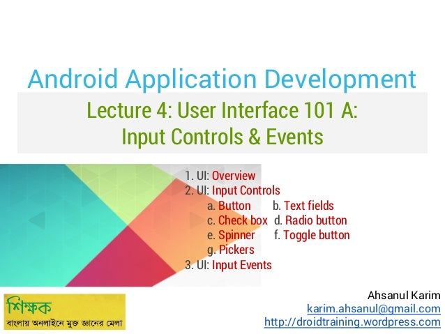 Android Application Development Lecture 4: User Interface 101 A: Input Controls & Events 1. UI: Overview 2. UI: Input Cont...