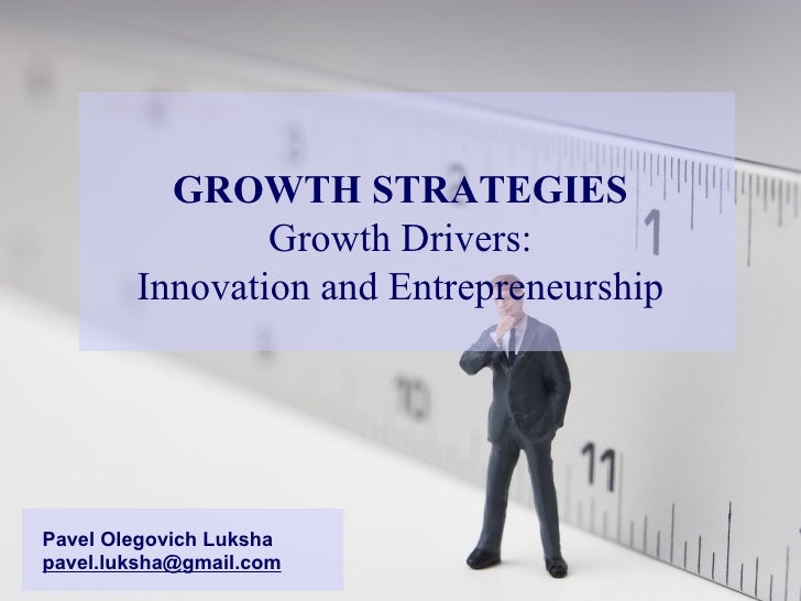 growth strategies innovation Broad-ranging innovation strategy to build on existing work, address remaining knowledge gaps, and above all provide a cross-disciplinary mutually-reinforcing package of policy elements and recommendations to boost innovation performance.