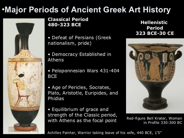 the classic period of ancient greece A short history of classical greece with the most important players and the classical period shaped some remarkable cultural and ancient greece map more.