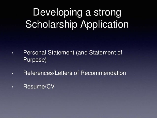 Statement of Purpose for Scholarship: Useful Tricks