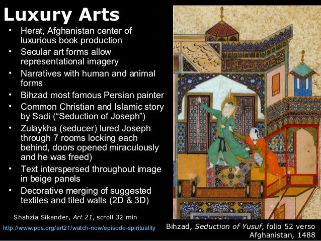 Image Result For Islamic Art Lecture