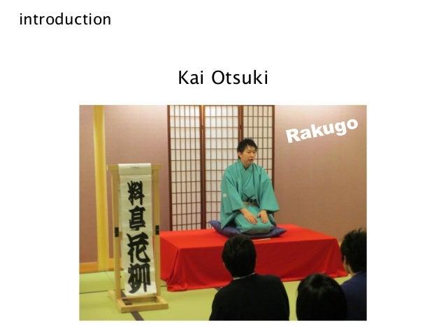 introduction  Kai Otsuki ugo ak R