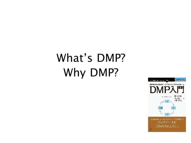 What's DMP? Why DMP?