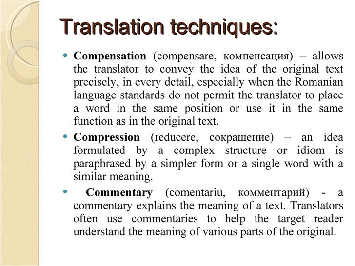 translation techniques essay You just finished sample literary devices essay - american scholar nice work previous essay next essay tip: essay tips: 5 ways to improve your essay scores sample classification essay - hamilton vs jefferson sample letter to the editor - animal rights.