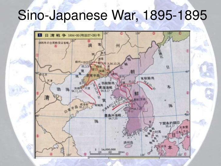 japanese imperialism After the september 18 incident, japan occupied all of north-east china, where it eventually set up the puppet state of manchukuo just six years later, japan launched an all out war to.